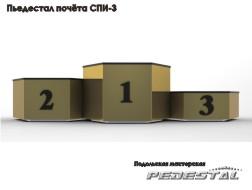 БЕСЕДКА - Наш сильный слабый пол (девушки)  - Страница 17 M_pedestal_021